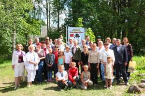 общее фото 21 июня 2012  Дубровы