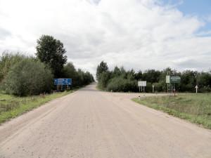 Начало Жадрицкой волости. Прямо пойдешь в Жадрицы придешь, направо пойдешь в Дубровы попадешь, а обратно - Новоржев.