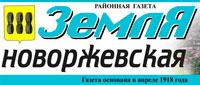 Жадрицкая волость Новоржеский район