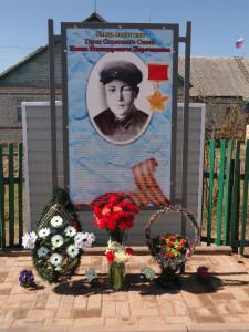 Памятная стела Герою Советского Союза Пореченкову Ивану Никандровичу в деревне Жадрицы