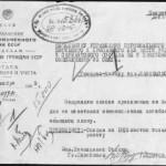 Степанов Владимир Ильич